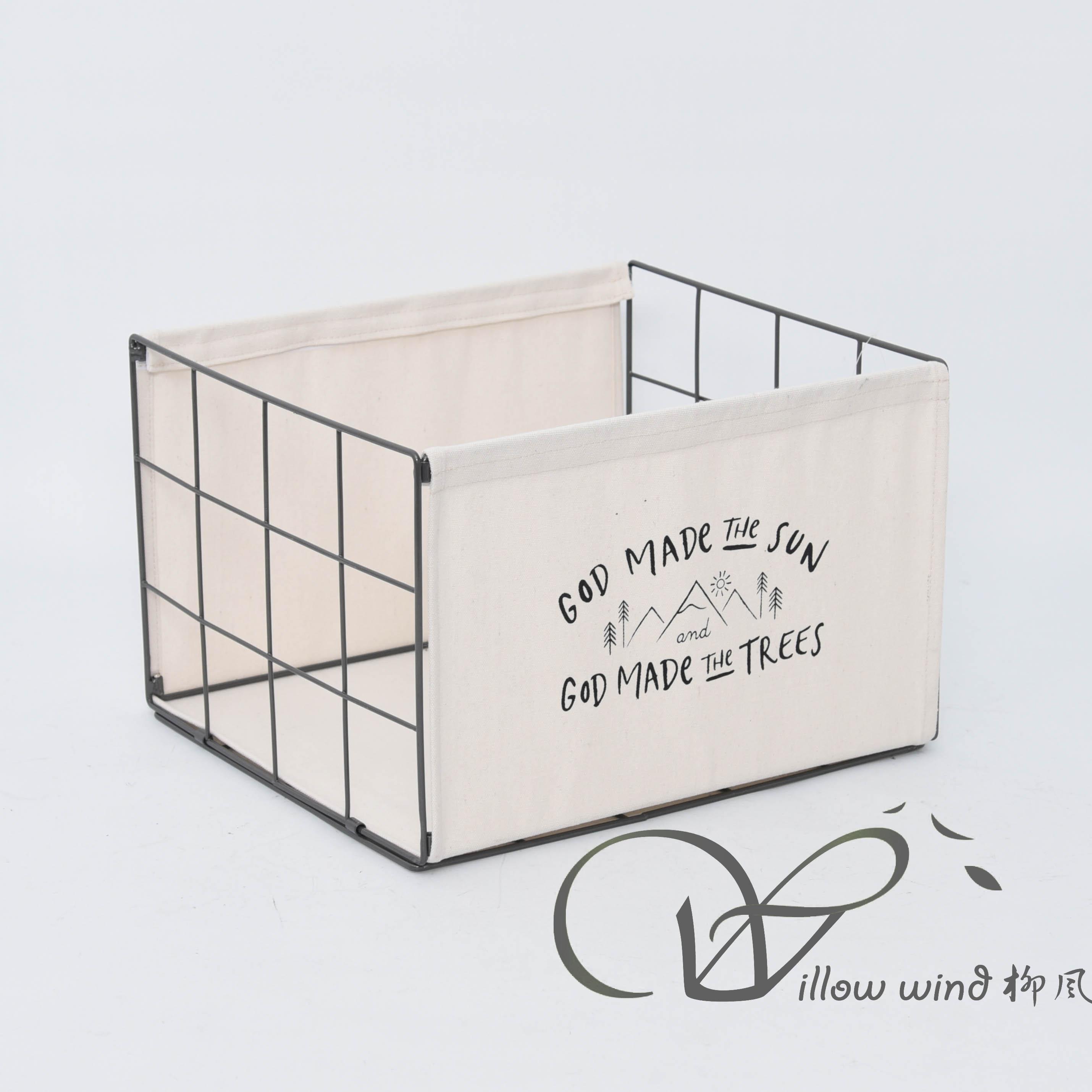 KD metal basket storage basket wire basket toys