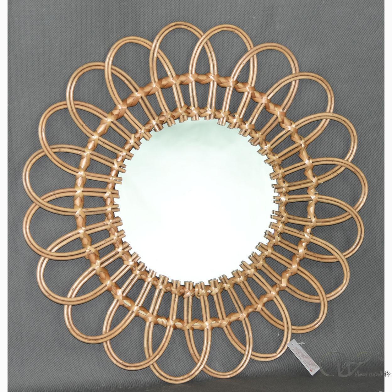 Brown Round Rattan Mirror